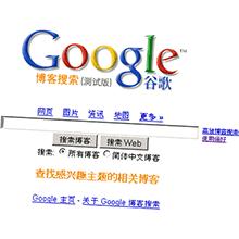 International domains